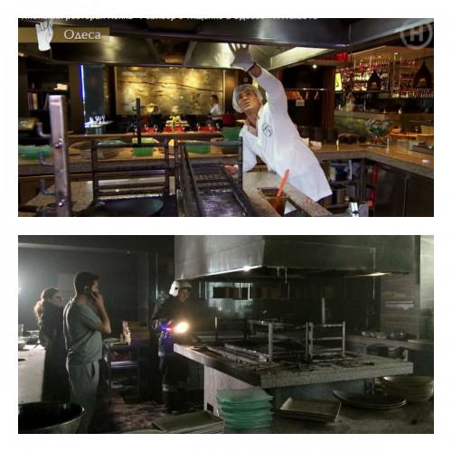 Одесский ресторан: до и после пожара