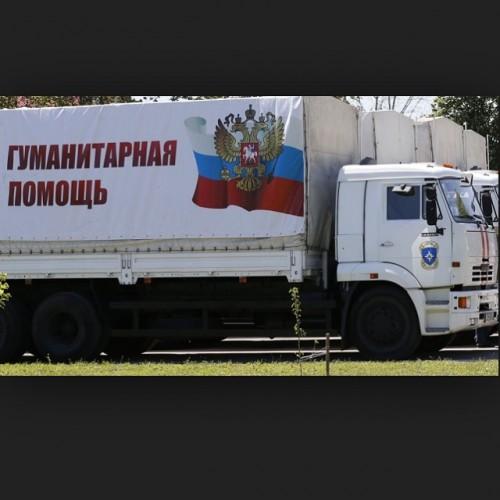 Приходько высказалась о гуманитарной помощи из России