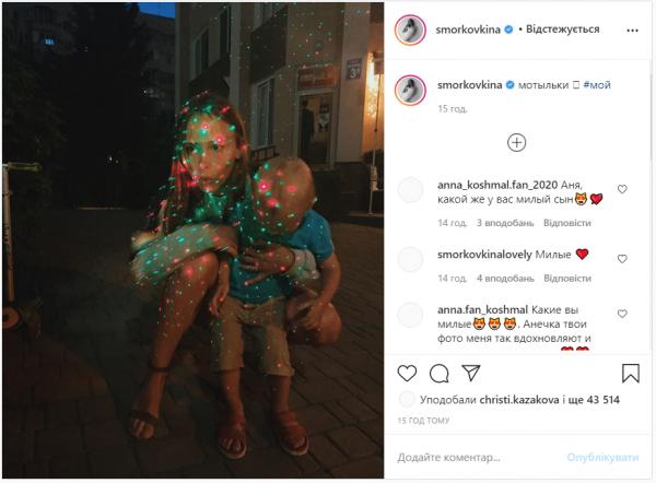 Анна Кошмал показала фото с 2-летним сыном Михаилом