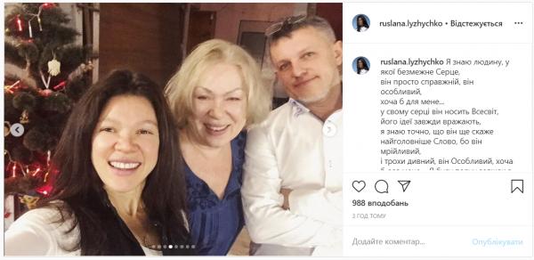 Руслана показала в Сети редкие фото с мужем Александром