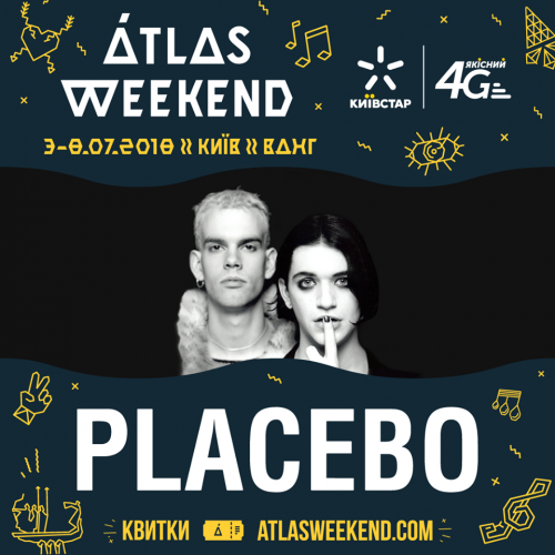 Афиша ATLAS Weekend