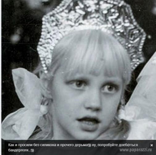 Архивное фото Маши Малиновской