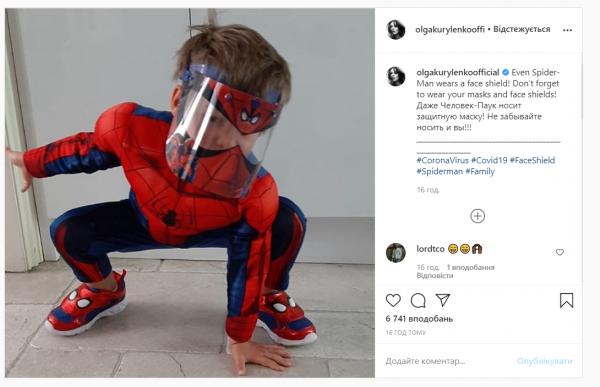 Ольга Куриленко показала 4-летнего сына Александра