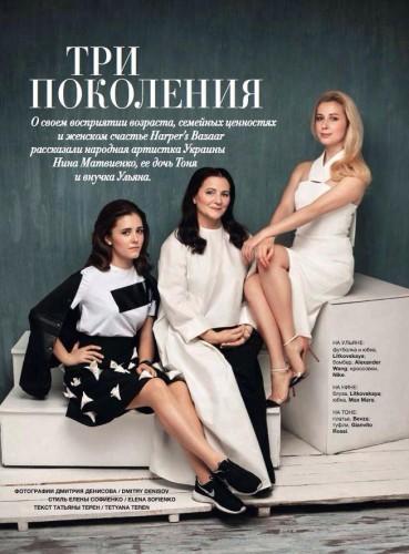 Тоня Матвиенко с мамой и дочкой украсили страницы украинского глянца