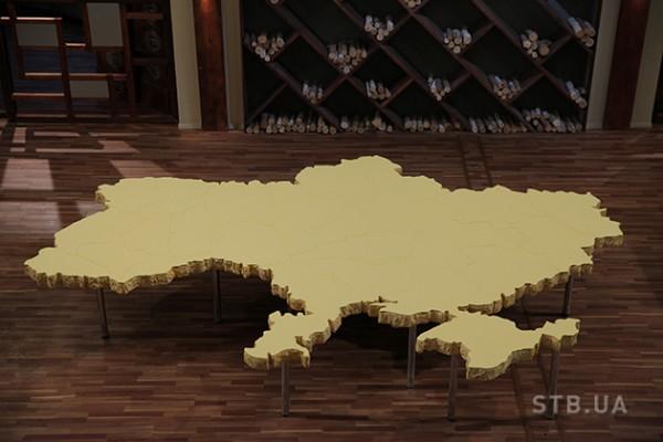 Карта Украины – очередное задание для участников шоу