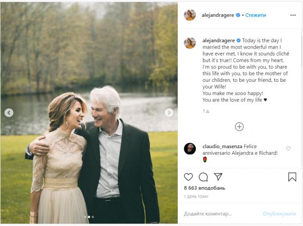 Жена Ричарда Гира показала архивные кадры со свадьбы