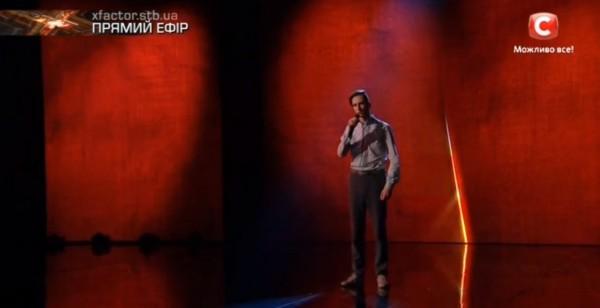Х-фактор 7 сезон 1 прямой эфир: Павел спел на украинском языке