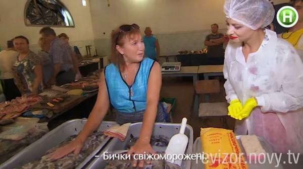 Ревизор Магазины фото