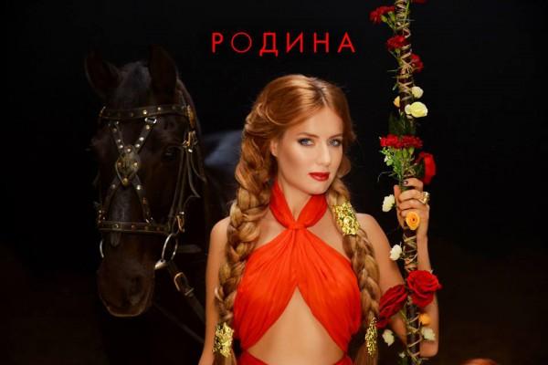 Оля Горбачева показала новый клип