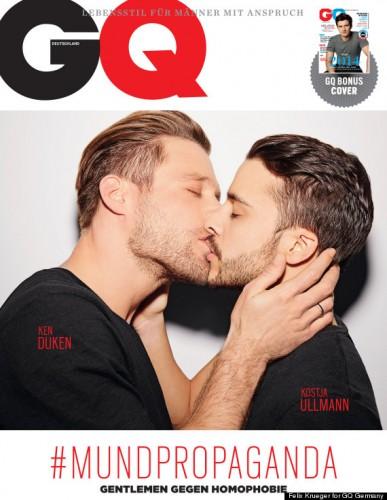 Натуралы целуются для геев