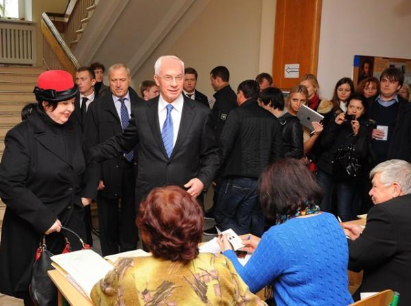 Выборы 2012 год