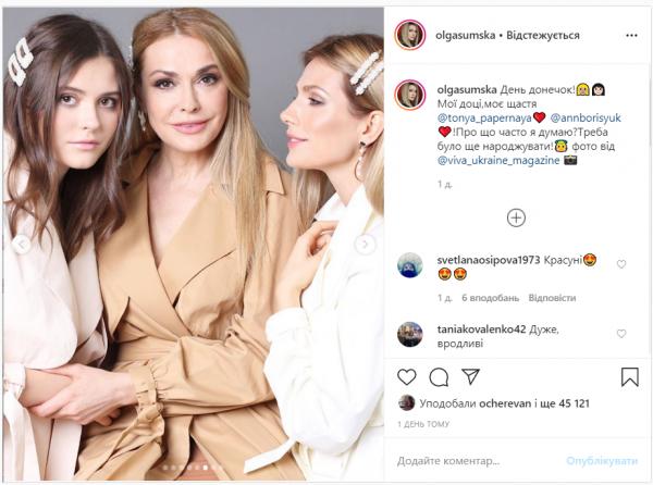 Ольга Сумская очаровала Сеть фотосессией с дочерьми