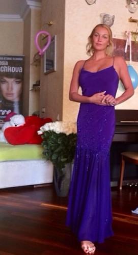 Анастасия Волочкова получила от Зверева странный подарок