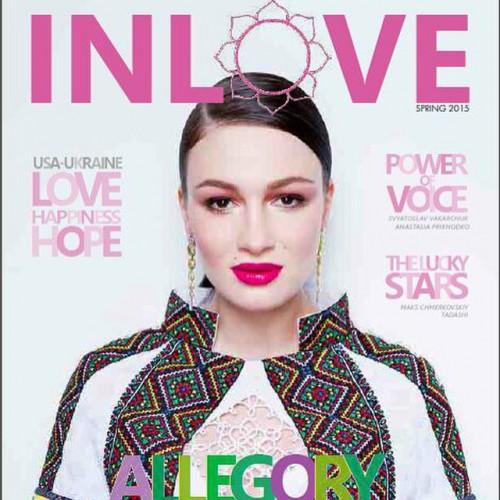 Певица на обложке американского журнала