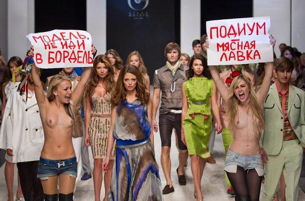 FEMEN считают, что модельный бизнес - это выставка мяса