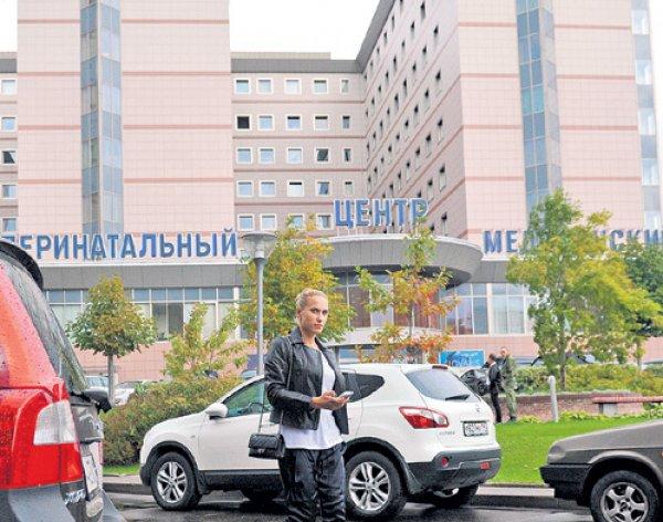 Марика была замечена возле Московского перинатального центра