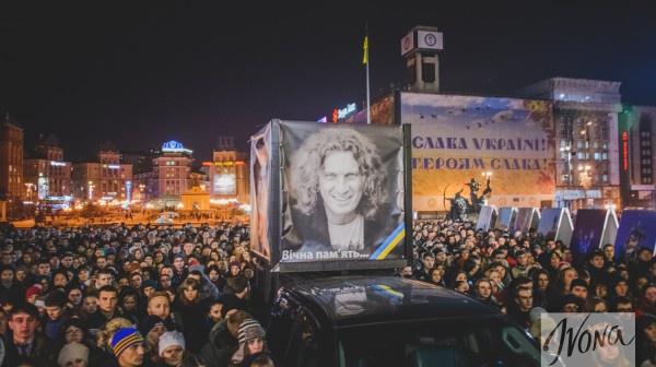 В память о Кузьме