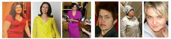 Жены известных политиков