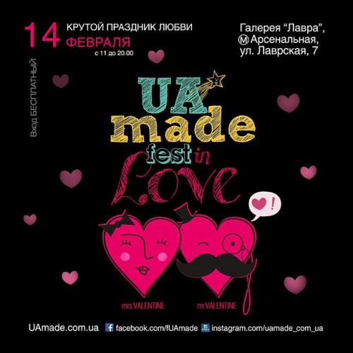UAmadeFest in Love
