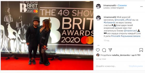 MONATIK на BRIT Awards 2020