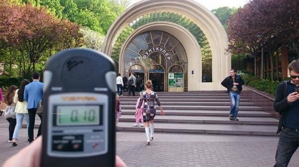 Радиационный фон на Почтовой площади