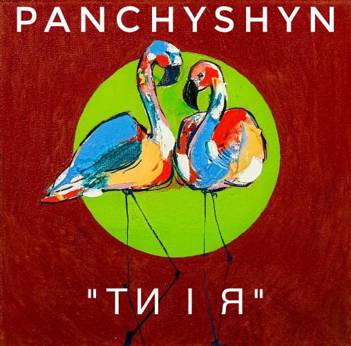 Остап Панчишин рассказал о пятом сингле из будущего дебютного альбома