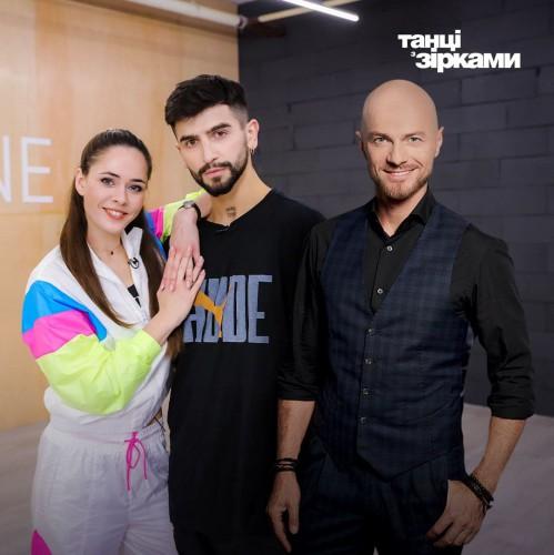 Юлия Санина и Влад Яма
