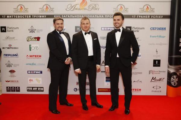Церемония награждения премией Человек года 2013