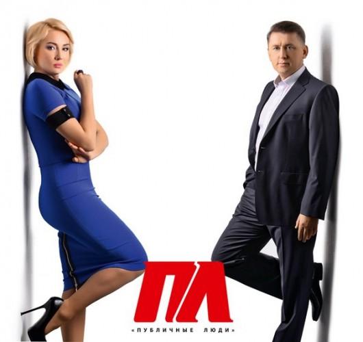 Николай Мельниченко и Наталья Розинская прекрасно проводят досуг