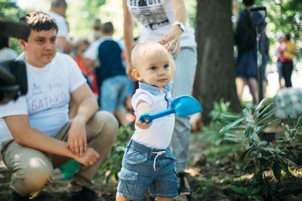 Международный день отца мероприятие фото