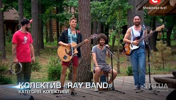 Х-фактор 5: Ray band