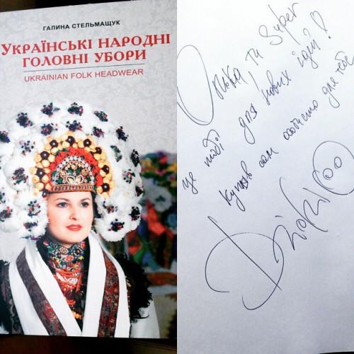 Подарок Оле Поляковой