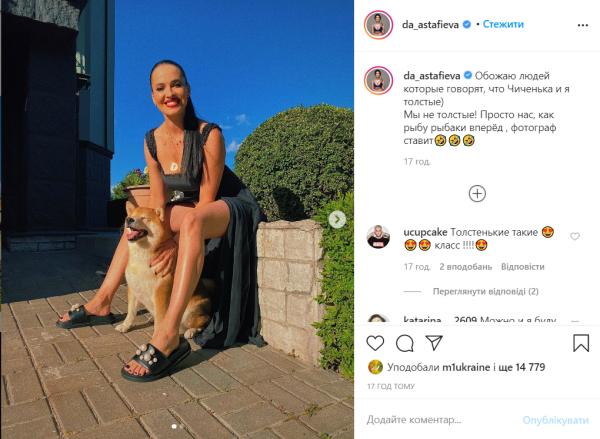 Даша Астафьева показала новые кадры с домашними любимцами