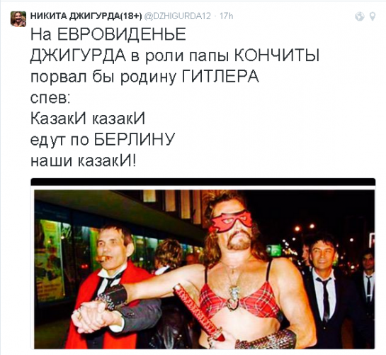 Российский актер Никита Джигурда высмеял победительницу Евровидения 2014 Кончиту Вурст.