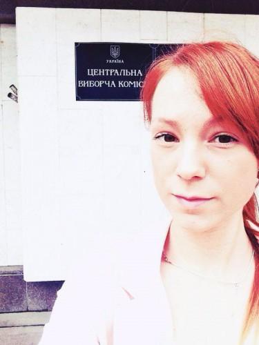 Тарабарова будет членом избирательной комиссии