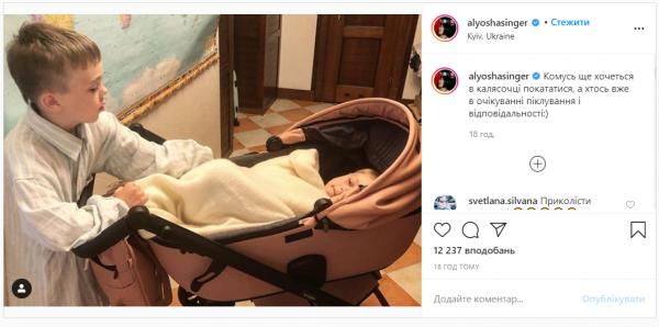Alyosha показала, как сыновья готовятся к появлению сестры