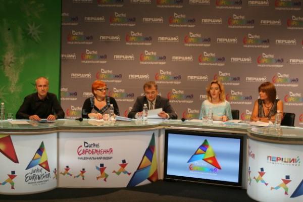 Отбор на детское Евровидение