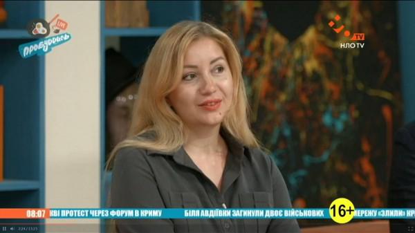 Светлана Грабова в эфире НЛО TV