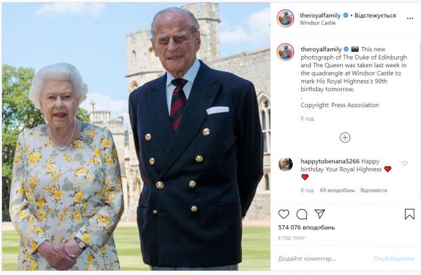 Королевская семья опубликовала новое фото Елизаветы II и ее мужа