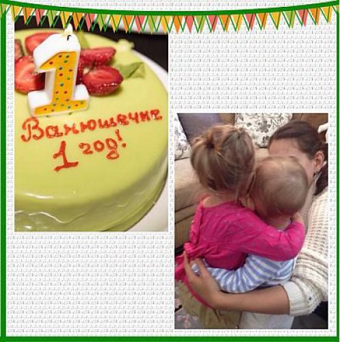 Ваенга отметила день рождения сына