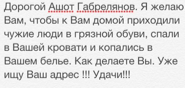 Вера Брежнева разозлилась на редактора одного из российских изданий