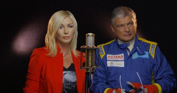 Ирина Билык записала песню с Евгением Червоненко