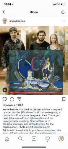 Сторис Анны Диановой