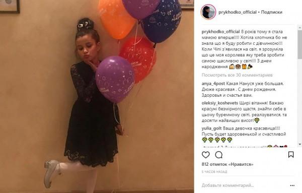 Дочь Анастасии Приходько фото