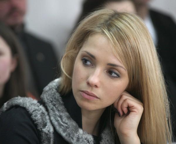 тимошенко дочь свадьба фото юлии