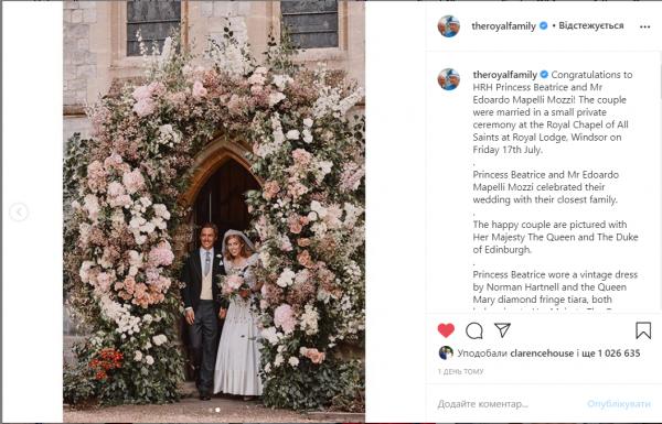 Свадьба принцессы Беатрис и Эдоардо Мопелли Моцци