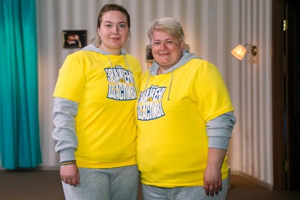 Команда Желтых