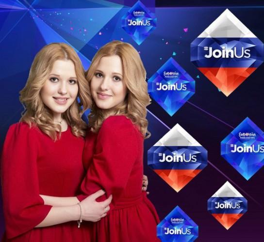 Россию освистали на Евровидении 2014