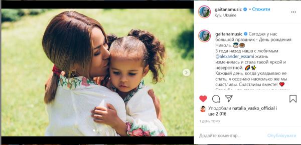 Певица Гайтана показала подросшую дочь Сапфир-Николь