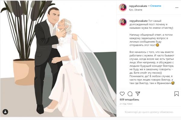 Жена Виктора Павлика рассекретила, почему часто называет мужа по отчеству
